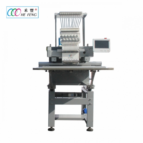 Single Head Embroidery Machine For Flat