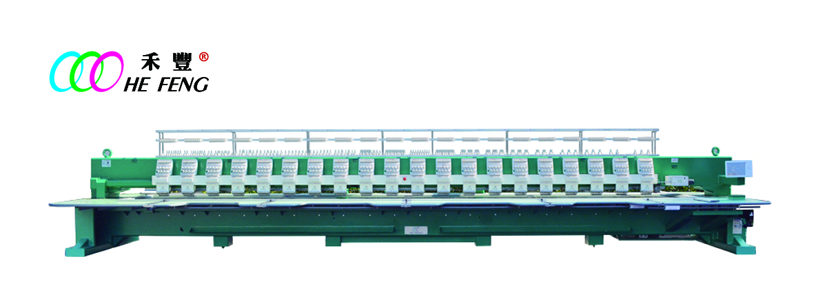 20 heads embroidery machine