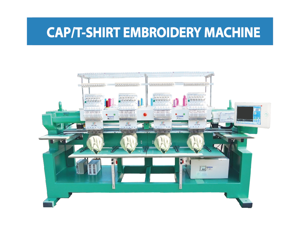 t shirt embroidery machine