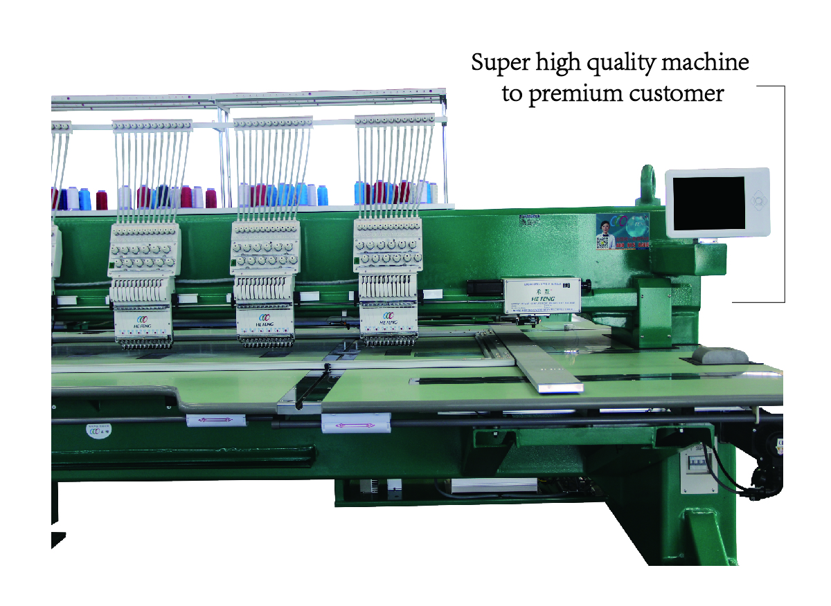 industrial embroidery machine price